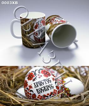 Пасхальные чашки для подарка близким