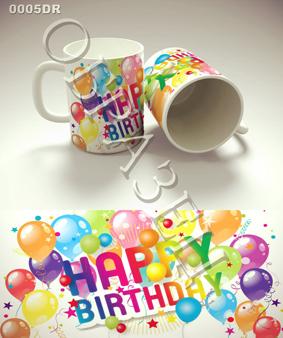 Чашки ко дню рождения, шаблоны, образцы печати